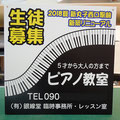 2017-018(300×300)【四角型】