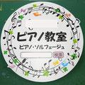 2017-008(600×600)ラフ輪楽譜