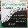 No.2016-46(300角)四角型