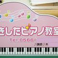 No.2016-05(450×600) 2枚目