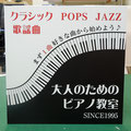 2017-016(300×300)【四角型】