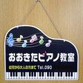 No.2016-85(400×300)スタンダードピアノ