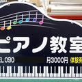 2017-146(400×300)スタンダードピアノ