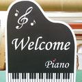 No.2016-23(250×300)パネルピアノ特注サイズ