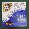 No.2016-75(450角)四角型