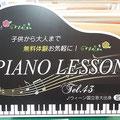 No.2016-08(450×600) イラスト別途