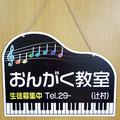 No.2016-87(400×300)スタンダードピアノ