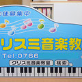 2017-004(1500×900)リピート注文!