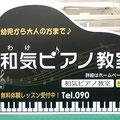 No.2016-97(450×337)両面突出し看板