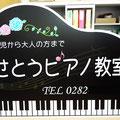 No.2016-39(1200×900)イラスト入り