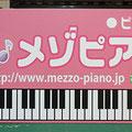 No.2016-109(600×450)長方形看板