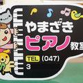 No.2016-77(600×450)イラスト入り