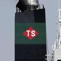 Reederei Thomas Schulte, Hamburg