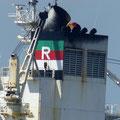 Rickmers Reederei, Hamburg