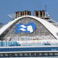 Princess Cruises, Santa Clarita, CA, USA