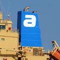 Aesara Shipping, Athen Griechenland