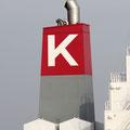 Kawasaki Kisen Kaisha (K-Line), Tokio, Japan