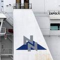 Norilsk Nickel Shipping, Murmansk, Russland