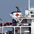 Albros Shipping & Trading, Istanbul, Türkei