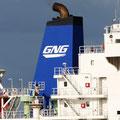 GNG Ocean Shipping Shipping Co., Guangzhou, China