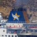 Golden Star Ferries, Piraeus, Griechenland