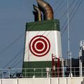 Sanko Steamship Company, Tokio