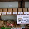 ドリップパック各種(120円~)