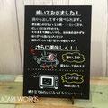王子サーモン札幌大丸直営店様 新商品POPボード