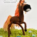 Вязаная лошадь. Автор Офицерова Светлана.