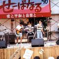 Neel岡田+Friends ●バンド紹介  ソロでやり始めてあっという間に5年が過 ぎます。 今年も変わり映えしな いステージになりそうですが、当分、このステージに立てそうもないので心だけを込めて歌います。 ●メッセージ  今年はあの伝説のベーシストが福岡からやってくることになり、 実行委員会の配慮もありブルースを数曲演奏できるかもしれません。