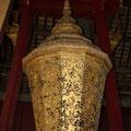 Begräbnisurne,  Vat Xienthong, Luang Prabang