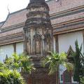Rattana-Chedi, Wat Kukut, Lamphun