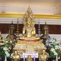 Wat Saket, Bangkok
