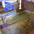 Vergoldeter Fußabdruck, Wat Phra Phutthabat Tak Pha