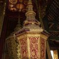 Begräbnisurnen, Begräbniskapelle, Wat Xieng Thong