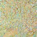 見ることのはじまり(見る以前) 2017-2018 綿布、アクリル 162.0×130.3㎝ photo : KOTA SUGAWARA