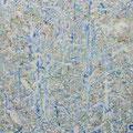 水々景 2015 綿布、アクリル 130.3×162.0㎝