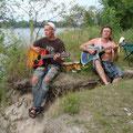 Концерт на берегу