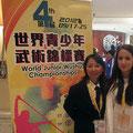 Maestra Xu con sua figlia Valentina al Campionato Mondiale Giovanile - Macao 2012