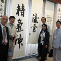 Maestra Xu invitata al congresso internazionale di calligrafia - Cina 2012