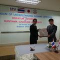 Assoc.Prof.Ken'ichiro HIGUCHI from Sugiyama Jogakuen University