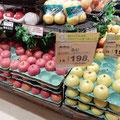 Japanisches Obst ist sicher, aber teuer