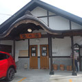 白布峠を経て米沢方面へ!ガスガスだったので、白布峠から西吾妻岳方面への登山は中止して、小野川温泉で朝風呂です。