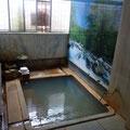 14時頃には肘折温泉に戻ってきて、隣の三浦屋さんで湯めぐりしました