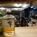 ウィスキーをいただきました。お母さんの水品さんに肘折で買ったコシアブラを天ぷらにしてもらいました!