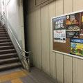 こちらは福島駅構内。団で郵送したり団員が配ったポスターは、市内の至るところに貼られています。