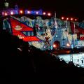 das Showbild auf der Fassade des Castle, als Nepal in der Arena war