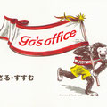 go'office/年賀状イラスト