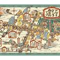 田無商業協同組合/イラストマップ 方角別に五匹の龍、名無市の花ハナミズキ、ハクビシンなどをいれています。