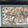 田無神社の境内に設置されています。田無神社は人気のパワースポットだそうです!